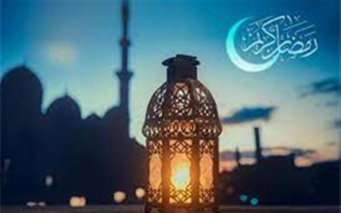 روز اول رمضان