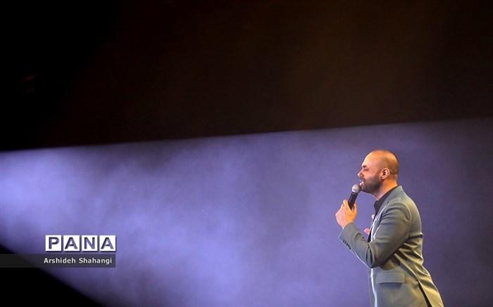 کنسرت نیما مسیحا و حمید حامی