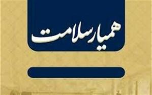 آغاز فعالیت همیاران بهداشت خانه کارگر زنجان برای قطع زنجیره کرونا