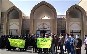 تجمع اعتراضی جمعی از فرهنگیان به رای دیوان عدالت اداری در یزد