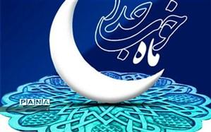 رمضان، مدرسه انسان سازی، کلاس معنویت و معلم تطهیر جان است