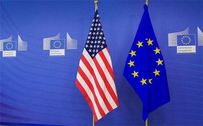 آمریکا اروپا