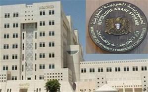 سوریه اقدام تروریستی علیه تأسیسات هسته ای نطنز را محکوم کرد