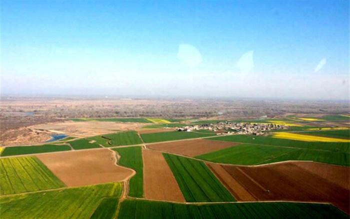 اراضی ملی و منابع طبیعی