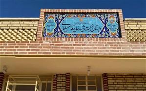 ساخت 30 مدرسه برکت سردار شهید سلیمانی در مناطق محروم