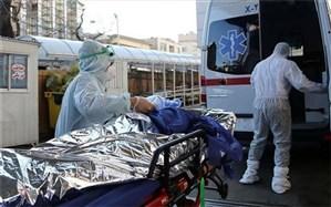 فوت ۸  بیمار کرونایی  دیگر طی شبانه روز گذشته در گهگیلویه و بویراحمد