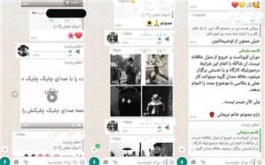 نشست آشنایی با عکاسی خیابانی در کانون البرز برگزارشد