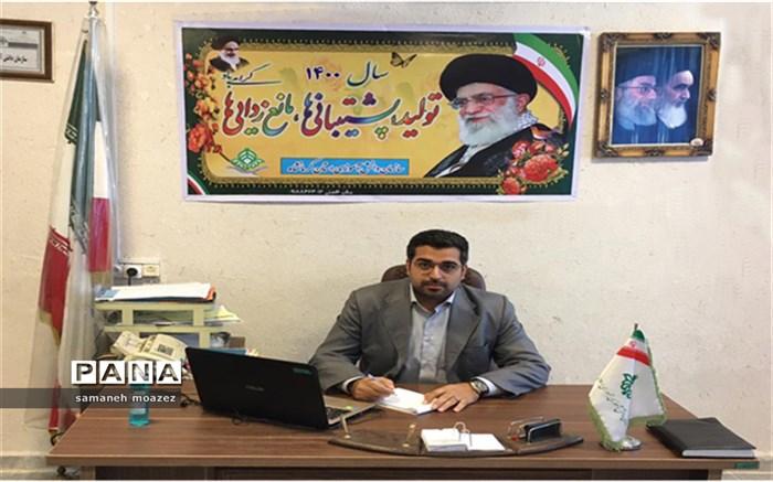 پیام تبریک معاون سازمان دانش آموزی کرمانشاه بمناسبت سالروز تاسیس سازمان دانش آموزی