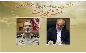وزیر آموزش و پرورش «روز ارتش جمهوری اسلامی ایران» را تبریک گفت