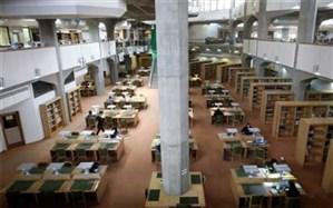 تالارهای مطالعه کتابخانه ملی تعطیل شد