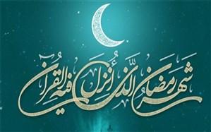 دعای روزچهاردهم ماه مبارک رمضان با صدای مرحوم «قهار»