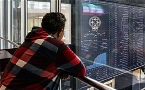 بهترین مسیر ورود غیرحرفهایها به بورس، صندوقهای سرمایهگذاری است