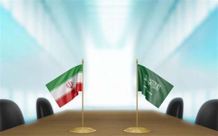 ایران عربستان