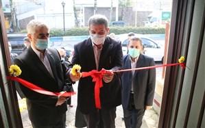 افتتاح مرکز راهنمایی و مشاوره خانواده «پیوند» در رشت