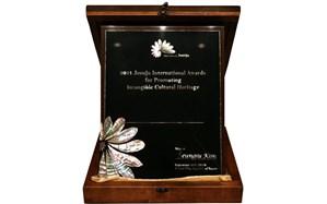 اعطای جایزه بینالمللی JIAPICH ۲۰۲۱ به پاسداران میراثفرهنگی ناملموس
