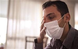 ماسک برای سلامت چشمها مضر است؟