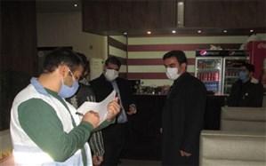 گشت شبانه تیم بازرسی شبکه بهداشت و درمان اسلامشهر
