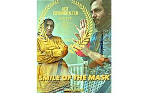 «لبخند ماسک» غزالی برنده جایزه بهترین فیلم کوتاه تجربی جشنواره برزیل شد