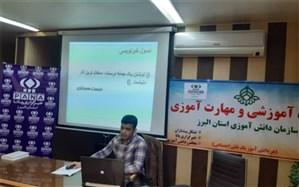 برگزاری دوره آموزشی خبرنگاران پانا در سطح مناطق و نواحی البرز