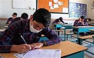 نحوه برگزاری ارزشیابی پیشرفت تحصیلی تربیتی نوبت دوم سال تحصیلی 1400-1399