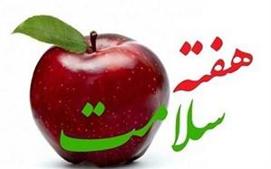 پیام مدیر کل آموزش و پرورش استان گیلان به مناسبت هفته سلامت