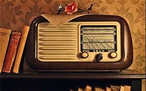 پخش سریالهای جدید با موضوعات متنوع اجتماعی از رادیو