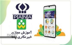 دوره آموزشی خبرنگاری پسران در کرمان در حال انجام است