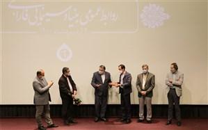 برگزاری آیین تکریم و معارفه مدیران روابطعمومی بنیاد سینمایی فارابی