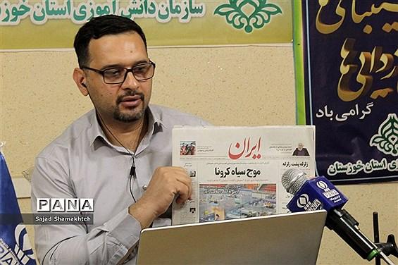 دومین روزبرگزاری دوره آموزشی خبرنگاران پسر پانا  خوزستان