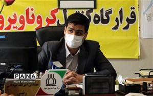 فاز دوم واکسیناسیون کرونا در خوزستان/ فیلم