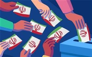 عرف: انتخابات ۲۸ خردادماه بهطور قطع در موعد مقرر برگزار میشود