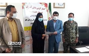 افتخارآفرینی دانش آموزان شهرستان حمیدیه در بیست و یکمین فراخوان پرسش مهر