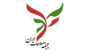زمان اعلام اسامی کاندیداهای نهایی اصلاحطلبان مشخص شد