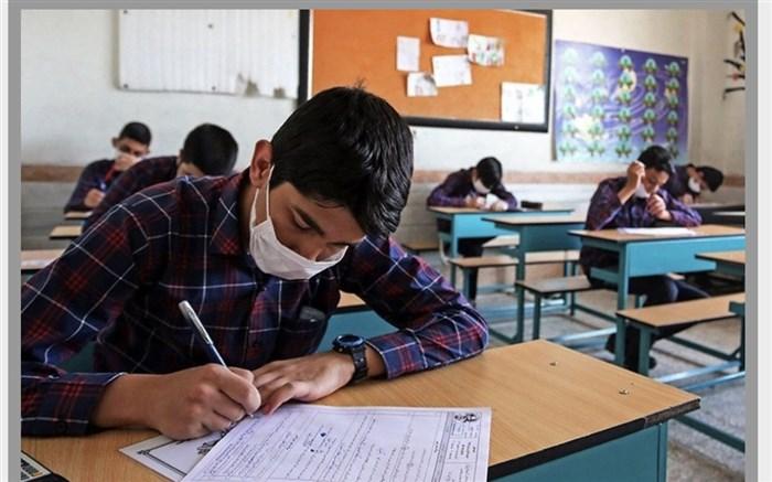 رئیس مجلس دانش آموزی پسران استان فارس خواستار لغو امتحانات حضوری شد