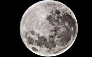 اَبَر ماه امشب را از دست ندهید
