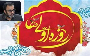 برگزاری جشن روزه اولی های ماه مبارک رمضان در شبکه شاد