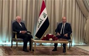 دیدار و گفتوگوی ظریف با رئیسجمهور عراق