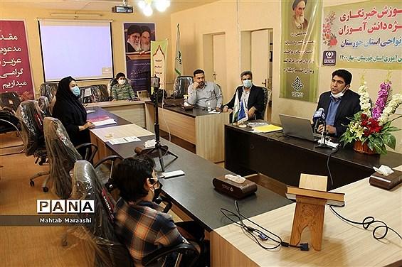 آخرین روز دوره آموزش خبرنگاران پسر پانا خوزستان