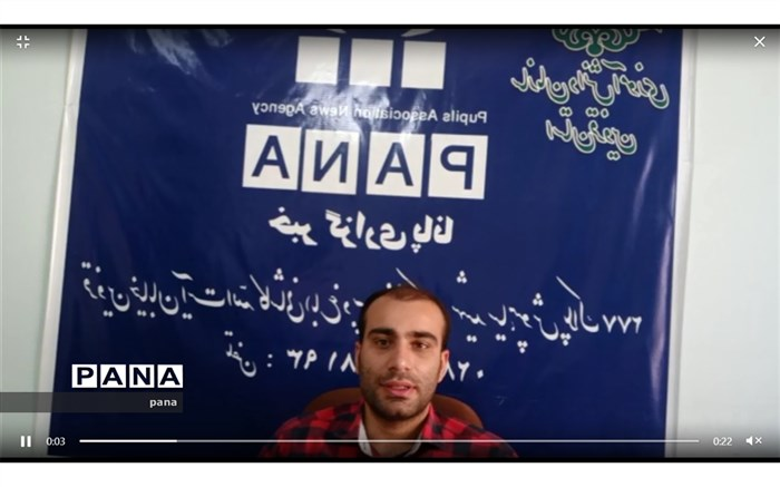 دوره مجازی خبرنگاری پانا در قزوین کلید خورد