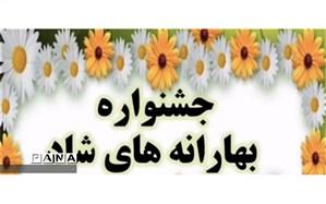 پویش های بهارانه های شاد سازمان دانشآموزی کرمان