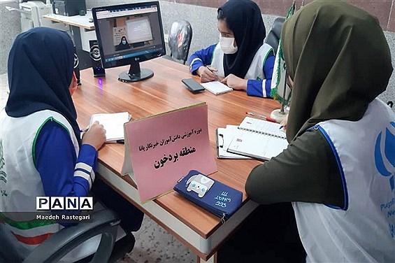اولین روز دوره آموزشی خبرنگاران دختر پانا منطقه بردخون