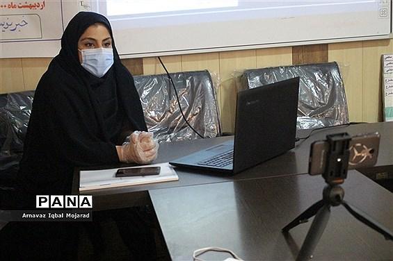 اولین روز دوره آموزشی خبرنگاران دختر پانا شهرستانها و مناطق استان بوشهر