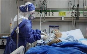 156 بیمار کرونایی طی 24 ساعت گذشته در مراکز درمانی البرز بستری شدند