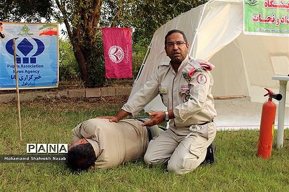 اردوی آموزشی تشکیلاتی پیشتازان کشور در دزفول