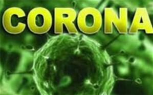 بستری 471 بیمار در بخشهای کرونایی استان بوشهر