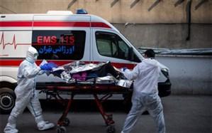 توصیههای بهداشتی کارشناس فوریتهای پزشکی اورژانس