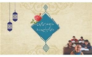 پیام رئیس سازمان نوسازی مدارس کشور به مناسبت روز ملی تکریم خیّرین