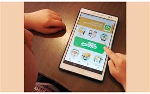 اهدا 30 دستگاه تبلت به دانش آموزان کم برخوردار منطقه هیر