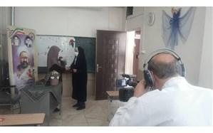 ویژه برنامه تلویزیونی سیمای مدرسه، به مناسبت گرامیداشت مقام معلم