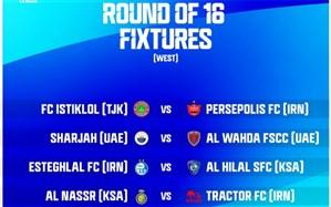 زمان برگزاری دیدارهای حذفی لیگ قهرمانان آسیا مشخص شد